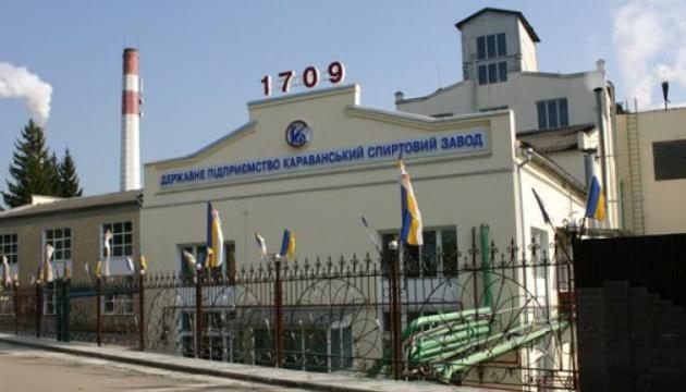 Спиртзавод в Харьковской области продадут вдвое дешевле - победитель аукциона не внес 101 миллион