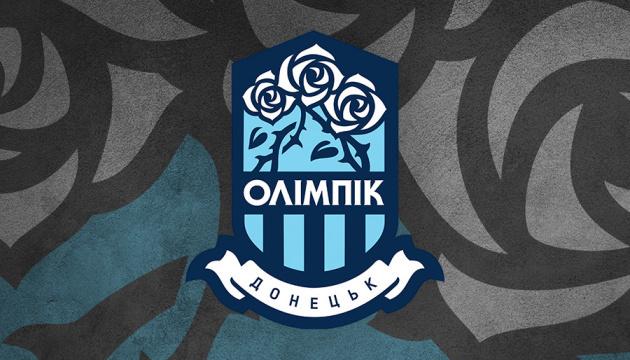 УПЛ проведет собрание по поводу исключения «Олимпика» с чемпионата