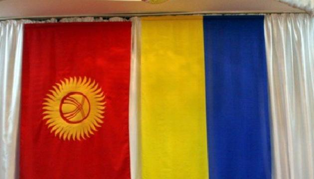У Киргизстані посол зустрівся з керівництвом Українського товариства «Берегиня»