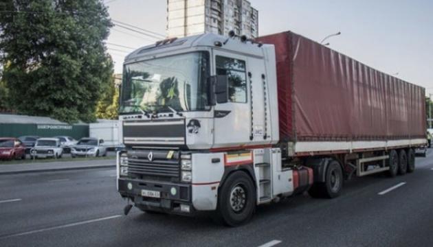 У Київ знову пустили вантажівки