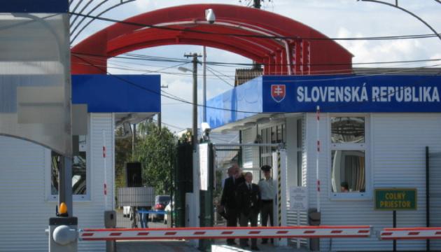 У Словаччині змінилися правила в'їзду, пов'язані з карантинними обмеженнями – ДПСУ