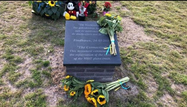 У Нідерландах українці покладуть квіти до меморіалу жертвам катастрофи МН17