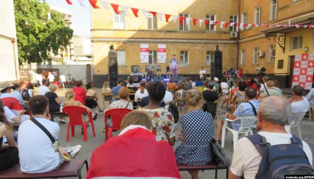 У Києві пройшов фестиваль «День білоруського мистецтва»