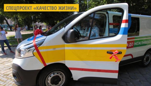 Первый в Украине мобильный молодежный центр презентовали во Львове