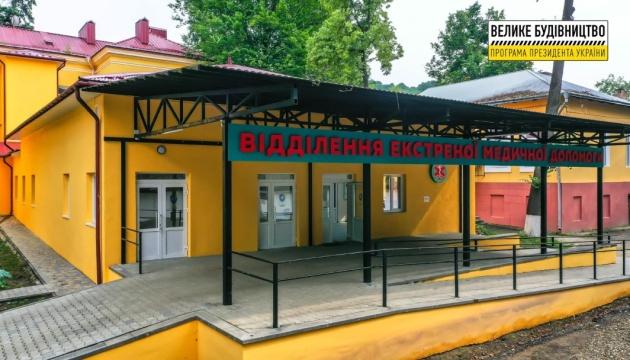 На Буковині реконструювали відділення екстреної медичної допомоги