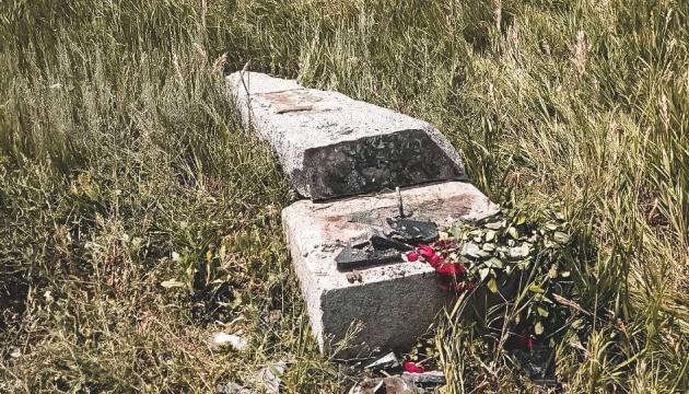 Возобновленный ОПЗЖ знак «дружбы с руським народом» не продержался и сутки