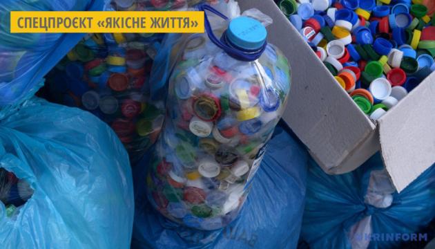 В Івано-Франківську працює майстерня з переробки пластику
