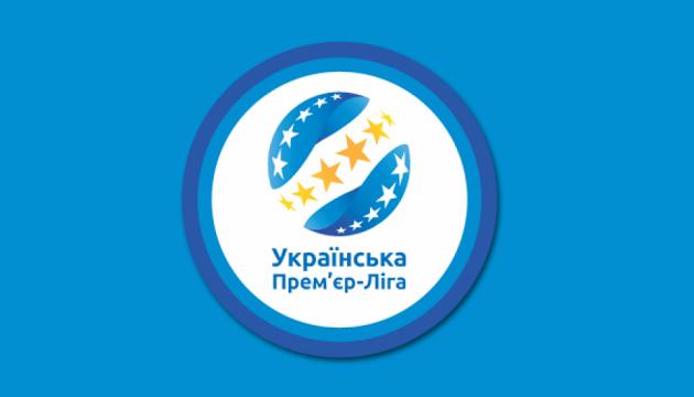 УПЛ утвердила даты и время начала матчей 1 тура чемпионата Украины