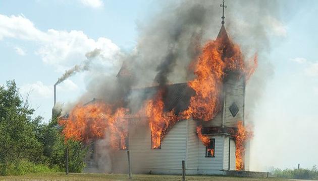 Збурена пам'ять: у Канаді масово горять християнські храми
