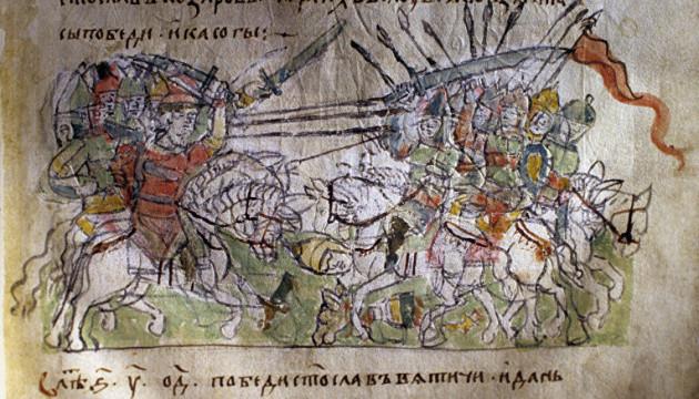 Альтернативна історія: як Росія прагне анексувати Київську Русь