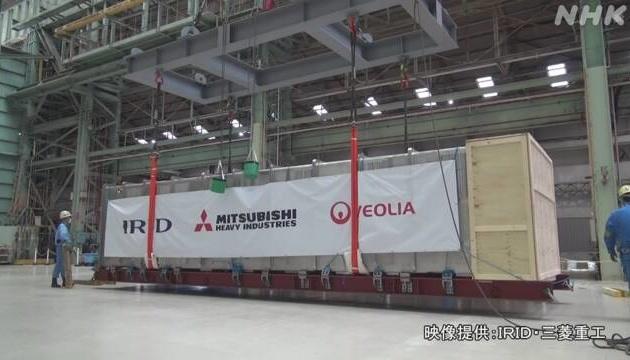 В Японії випробують робота, який видаляє ядерні уламки