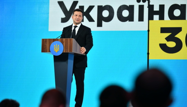 Украина ожидает много иностранных гостей на 80-ю годовщину Бабьего Яра - Зеленский