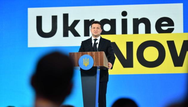 Зеленський: У депутатів Ради має бути лише одне громадянство - України