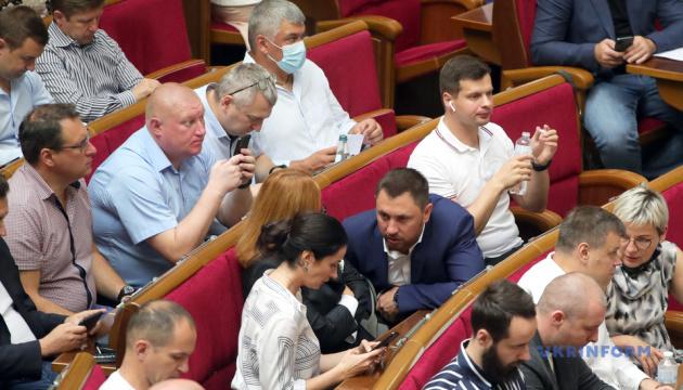 Рада ухвалила закон про перезапуск ВККС із пропозиціями Президента