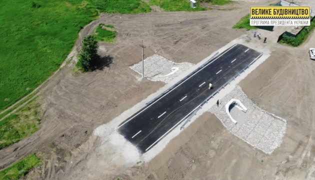 На Херсонщине завершают капремонт моста - видео
