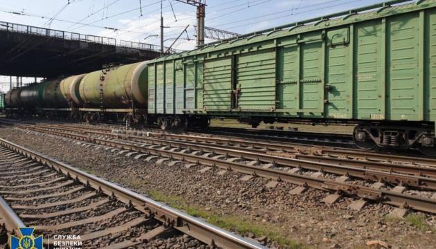 СБУ викрила ще одну оборудку на Укрзалізниці