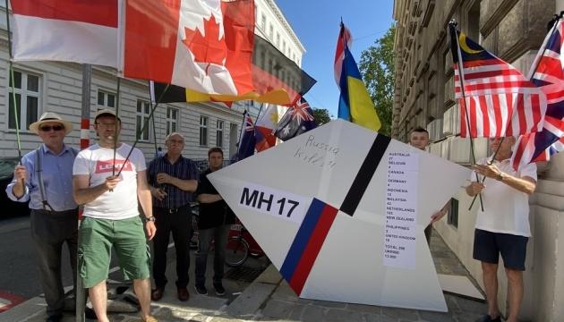 У Відні пікетували посольство Росії у зв'язку з МН17