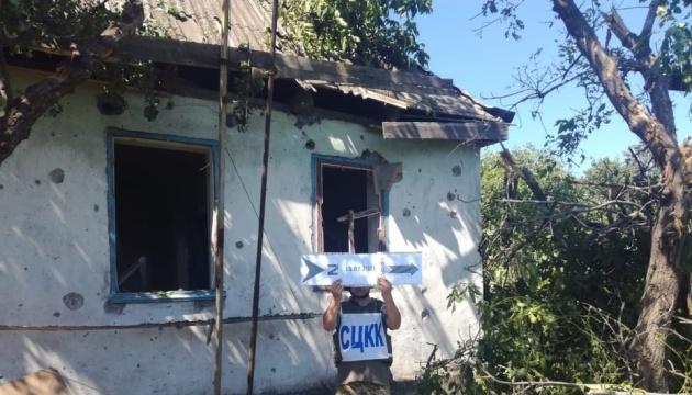 Ostukraine: Besatzer beschießen mit Artillerie Dorf Taramtschuk