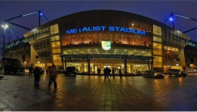 Харків хоче прийняти Суперкубок УЄФА-2025 на стадіоні «Металіст»