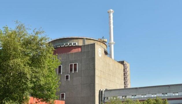 МАГАТЕ проводить перевірку Запорізької атомної електростанції