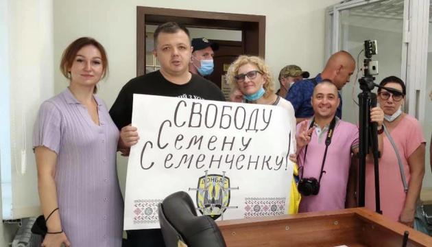 Семенченка відпустили під домашній арешт