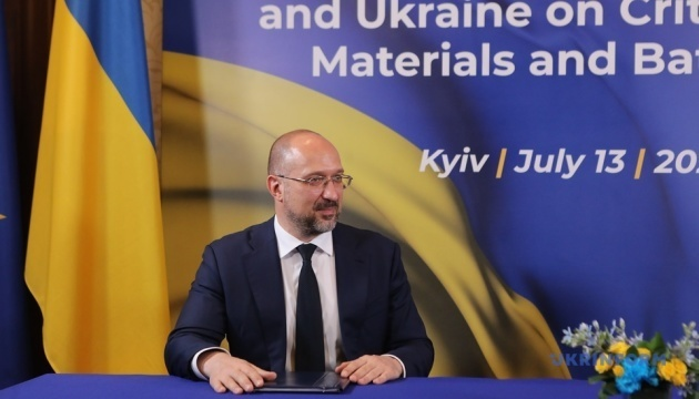 Transformation of coal regions will begin with pilot projects in two cities – PM Shmyhal