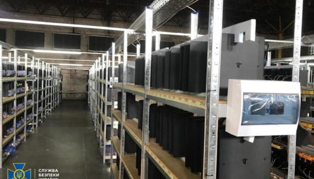 Près de 3800 consoles PS4 Pro ont été trouvées dans une ferme de minage de cryptomonnaies en Ukraine
