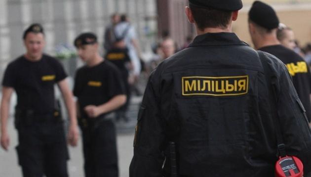 В Беларуси силовики устроили облаву на правозащитные и общественные организации