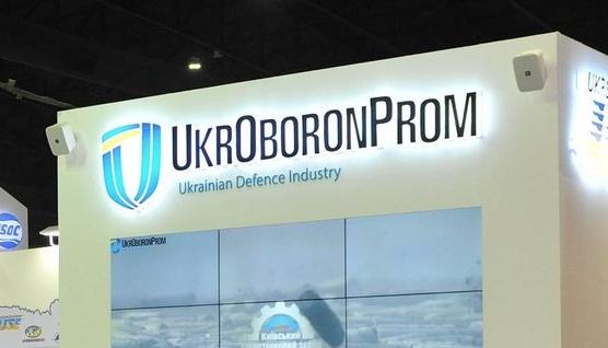 Рада дала «зелене світло» реформі Укроборонпрому - закон може йти на підпис