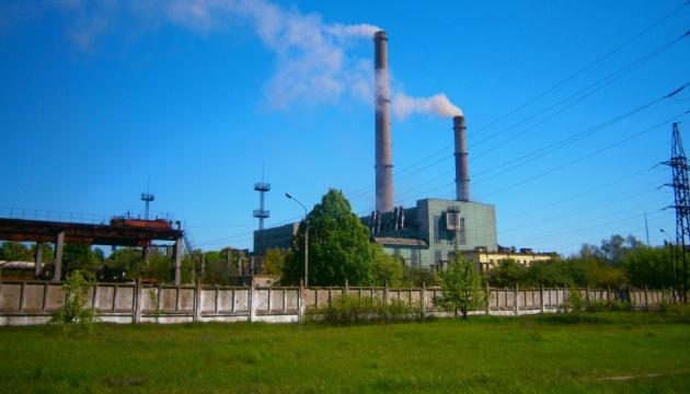 Черниговская ТЭЦ впервые за 60 лет остановила производство электроэнергии