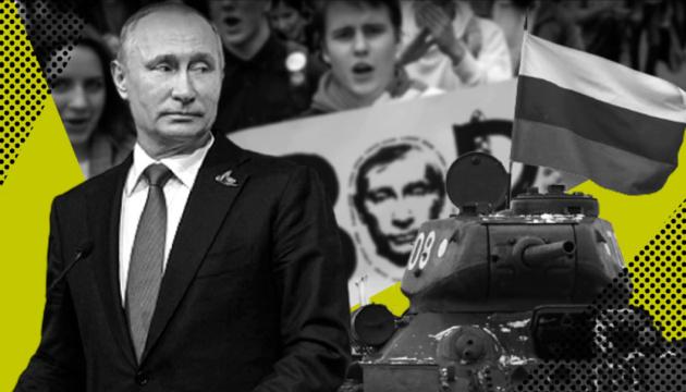 Як протидіяти поширенню Кремлем ідей «русского міра» на тимчасово окупованих територіях – позиція правозахисників