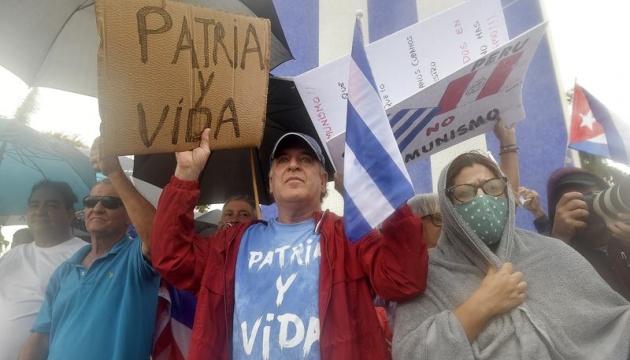 Антиурядові протести на Кубі: поліція затримала вже понад 5 тисяч осіб
