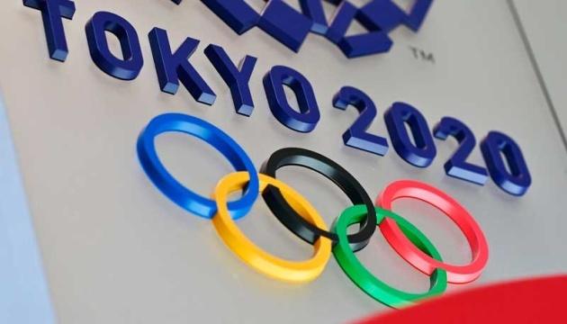 Calendrier des Jeux Olympiques de Tokyo 2021