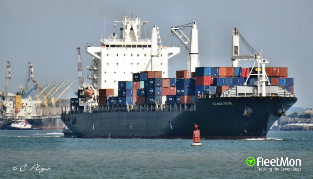 Ship with Ukrainian crew detained in Turkey, captain arrested