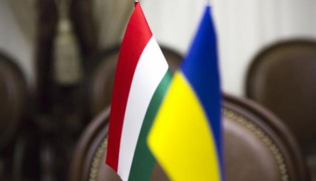 Заступник керівника Офісу Президента зустрівся з українською громадою Угорщини