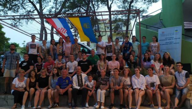 Українська громада Хорватії організувала літню школу української мови та культури