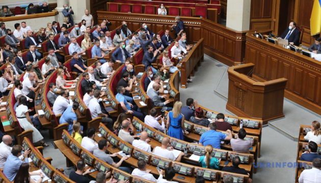 Parliament plans to improve corporate governance of state-owned enterprises