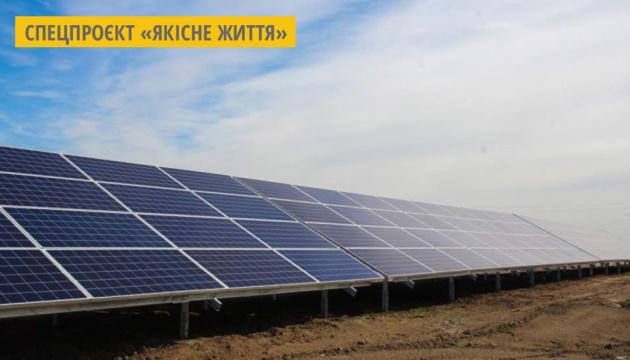 На Хмельниччині за два роки запустять 41 сонячну електростанцію