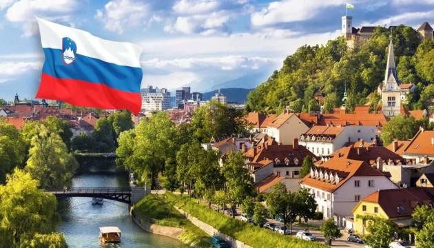 Slovenia allows entry to Ukrainian tourists