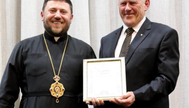 Голову Союзу українських організацій Австралії нагороджено Патріаршою грамотою УГКЦ