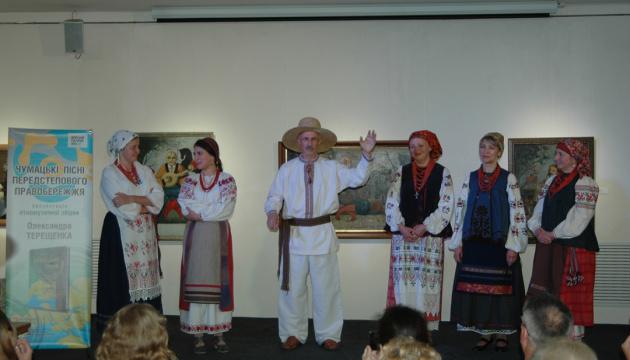 В Кропивницком будут петь и исследовать чумацкие песни