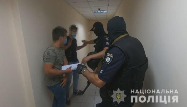 В Одессе пытались сорвать земельный аукцион, полиция задержала 17 правонарушителей