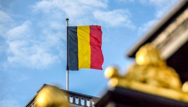 Об'єднання українок Бельгії проведе звітно-виборчий з'їзд