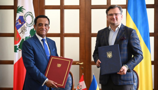 Україна підписала з Перу угоду про безвіз