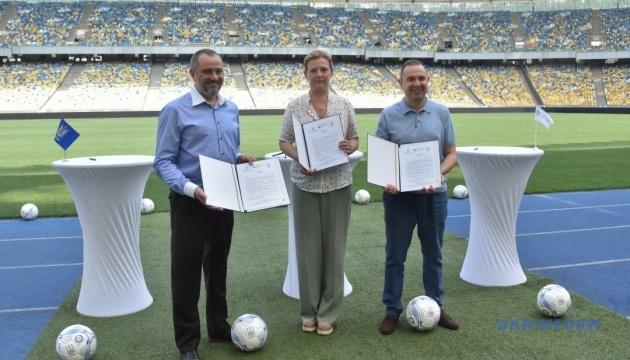 Мінветеранів, Мінмолодьспорту та Асоціація футболу підписали меморандум про співпрацю