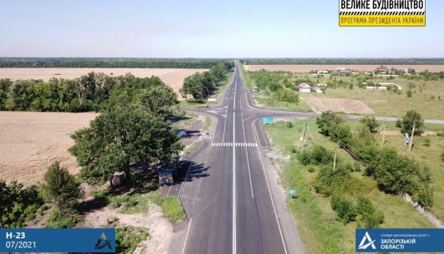 На Запоріжжі завершили ремонт ділянки дороги Н-23