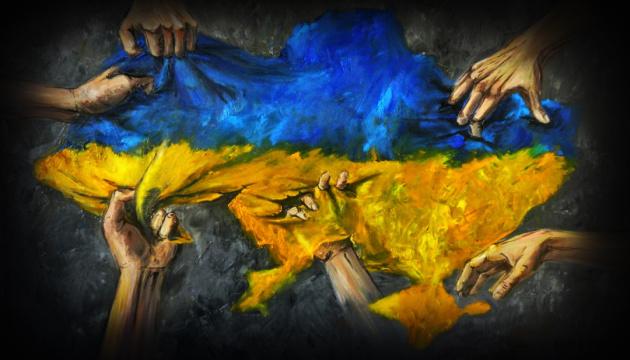 Мета Росії – припинення існування України