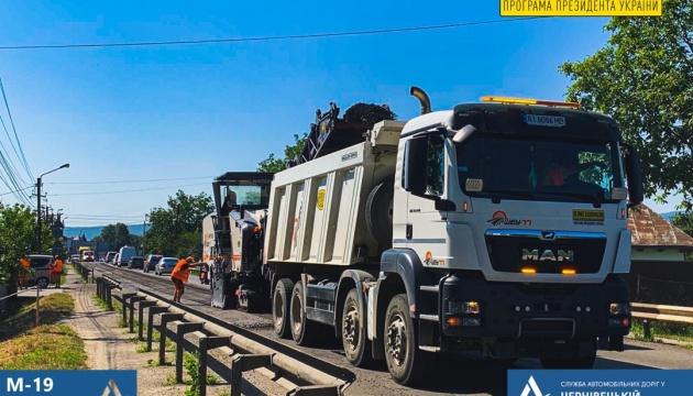 На Буковині розпочали ремонт 30 км дороги міжнародного значення М-19
