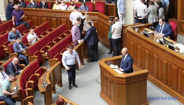 Український COVID-сертифікат погодилися визнати кілька країн – Шмигаль