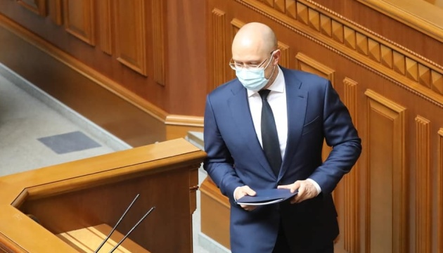 State budget gets UAH 35B more revenues than planned – PM Shmyhal